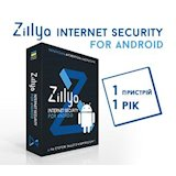 ZILLYA Int. Sec. for Android